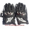 Перчатки Alpinestars SX Black