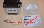 "Аккумулятор ""VARTA"" 12V/5А ЯВА/JAWA Made in ЧЕХИЯ"